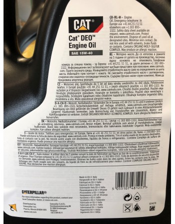 Diesel Engine Oil DEO Caterpillar 15W40 3E9840 208L / 3E-9848 20L / 3E-9901  5L